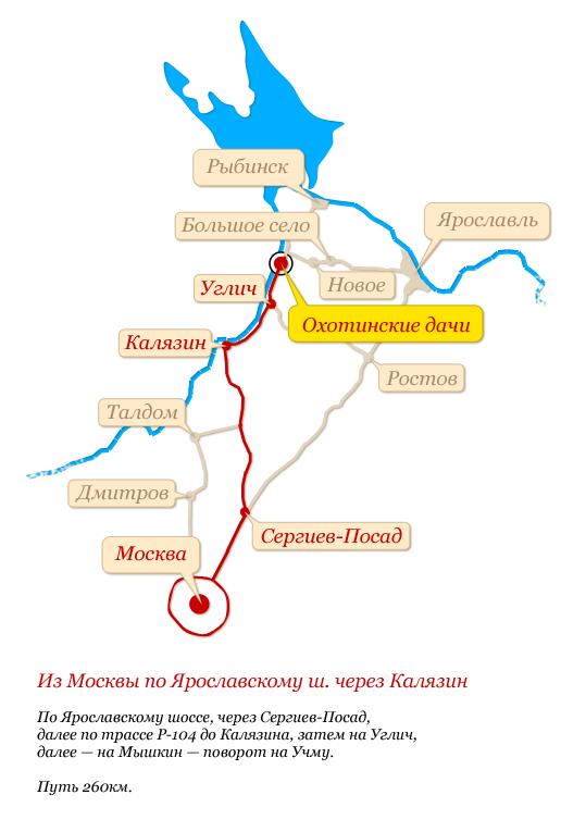 Путь 260 км. Схема для печати