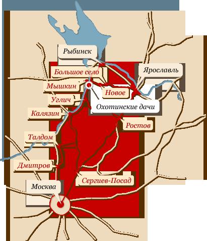 Схема проезда. Схема